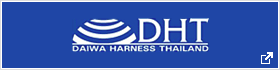 DAIWA HARNESS (THAILAND) CO., LTD.